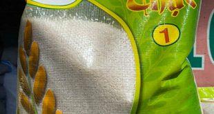 gạo Ngọc Thực